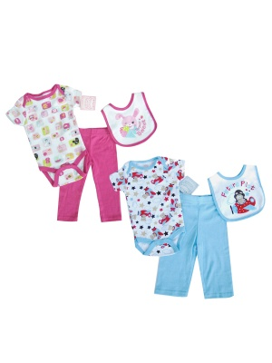 3 Piece Set Bib, Vest & Bottoms