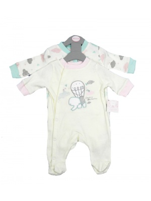 2 Pack Baby Grows Clouds