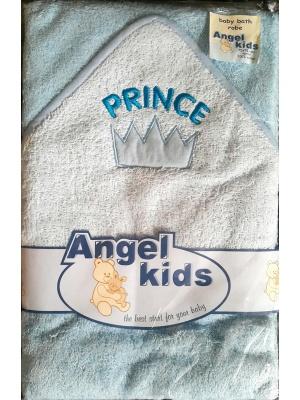 Prince Hooded Towel