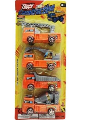 4 Piece Construction truck set