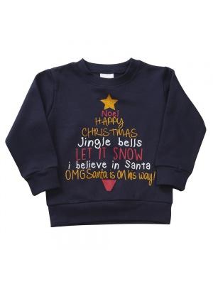 Noel Happy Christmas Jumper