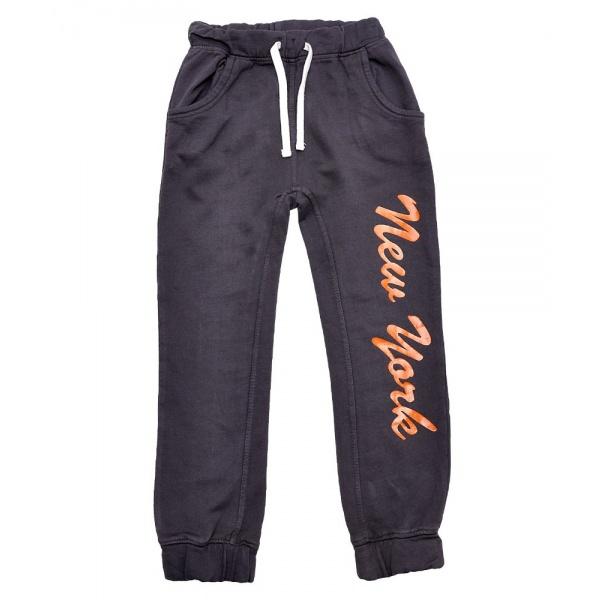 Grey New York Joggers